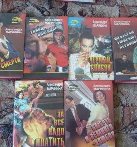 Александра Маринина.6 книг