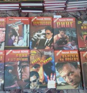 Николай Леонов 10 книг