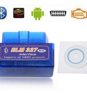Автосканер ELM327 bluetooth полная версия
