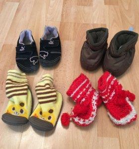 Обувь бу 19-21р