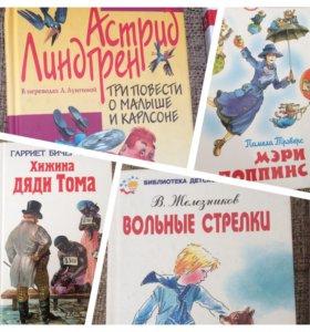 Сказки для детей, атласы