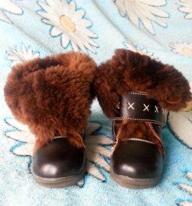 Новые зимние ботинки-сапожки