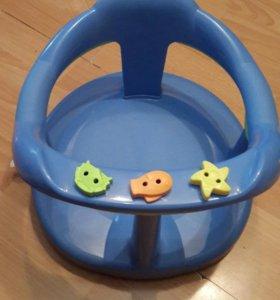 Сиденье для купания младенцев