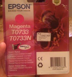 Новый Катридж для принтеров EPSON