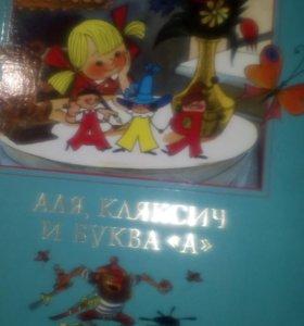 Книга ирины токмаковой