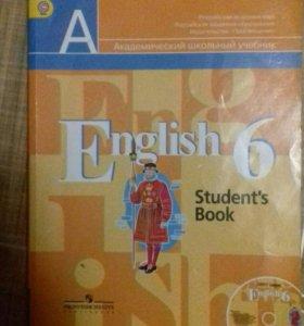 Учебник английского языка с диском 6 класс