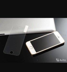 Бронь стекла iPhone
