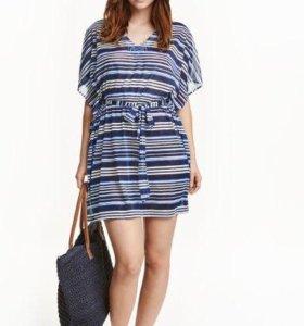 Пляжное платье H &M