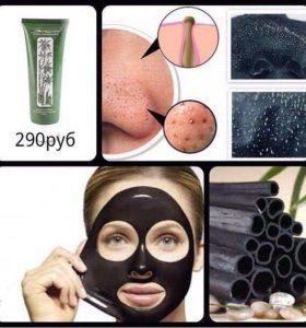 Black mask.(черная маска)