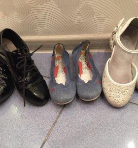 Обувь для девочки 31 р