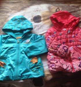 Куртки на рост 92-98