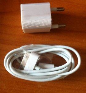 Зарядное устройство на Apple4/4s