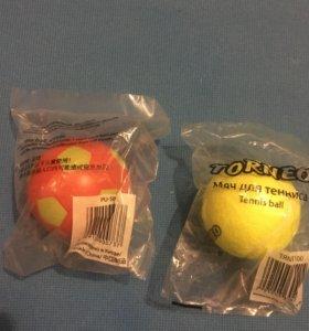 мячики из спортмастера