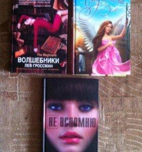 2 интересные книги в хорошем состоянии