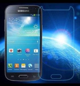 Защитное стекло для Samsung S4/S4 mini