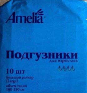 Памперсы для взрослых Amelia 4 капли