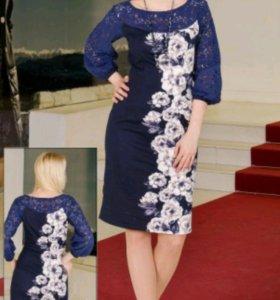 Продам платье Shegida новое 56р.