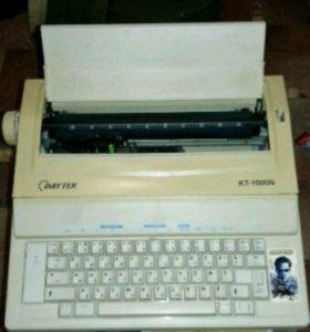 Продам Печатную машинку Daewoo Daytek KT-1000N