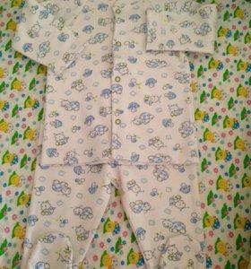 Пижама детская (новая)