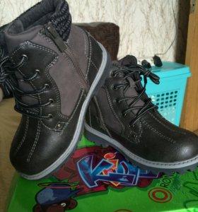 Осенние ботинки 29 р-р