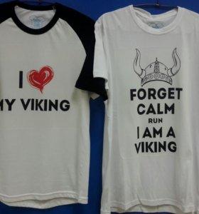 """Парные футболки """"Викинг"""""""