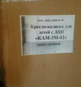 """Кресло-коляска для детей с ДЦП """"КАМ-3М-02"""""""