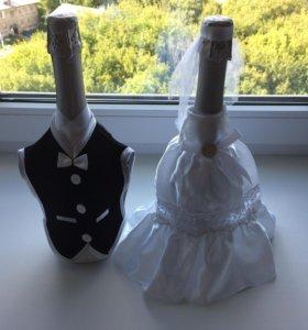 Свадебные аксессуары (одежда для шампанского)
