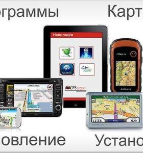 Обновление навигаторов и карт.