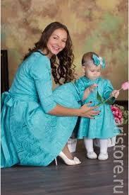 Пошив платьев мама+дочка