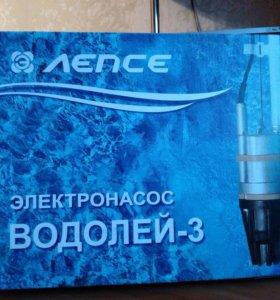 """Электронасос """" Водолей-3"""""""