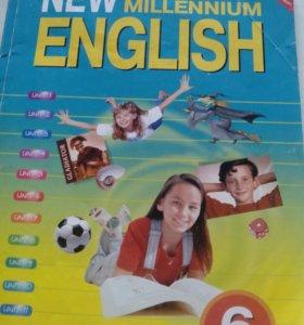 Учебник по английскому языку за 6ой класс.