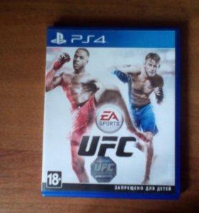 Продам UFC для Ps4.