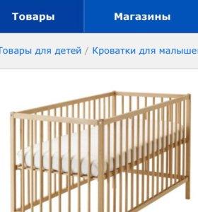 Кроватка Икеа. Новая.