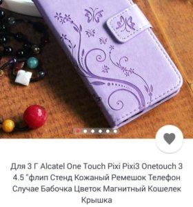 Новый кожаный чехол для Alcatel one touch pixi3