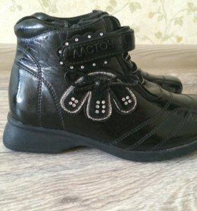 Ботинки Новые ❗️