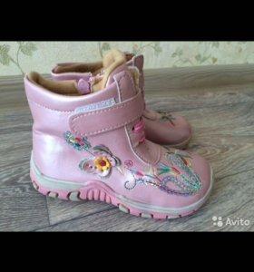Ботинки Новые❗️
