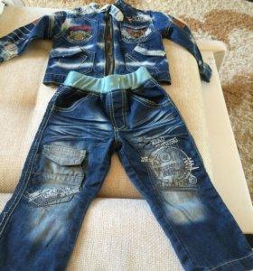 Комплект джинсы и джинсовка 90