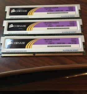 Оперативная память Corsair TR3X3G1333C9 3Gb 3x1Gb