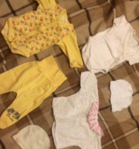Одежда для новорождённой