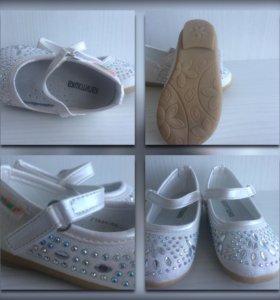 детские туфельки фирма капитошка размер 18-19