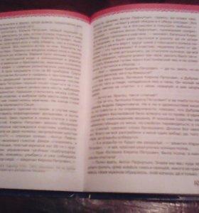 Литература 6 класс 2 часть