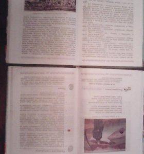 Литература 1 часть 2 часть