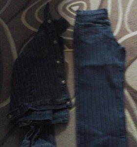 Костюм джинсовы