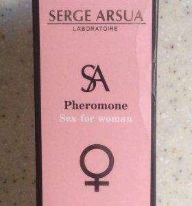 Serge Arsua
