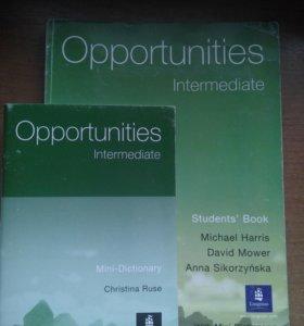 Английский язык комплект учебников