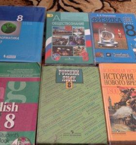 Учебники продам