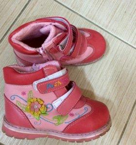 Ботинки весна/осень