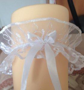 Продам подвязки для невесты