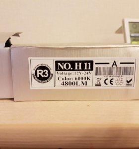 Светодиоды Н11