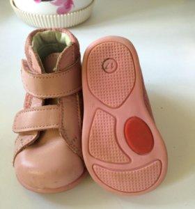 Ботинки 17 размера